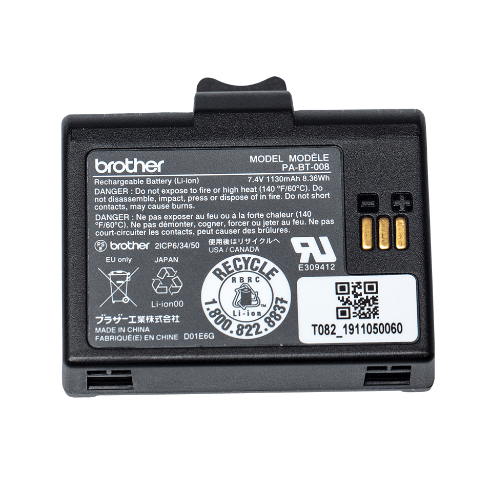 Brother PA-BT-008 Li-ion Battery 2